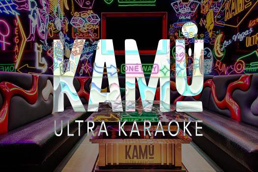 las vegas kamu ultra karaoke thumbnail